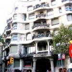 Barcelone Espagne la Pedrera